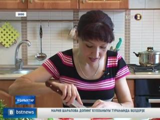 Ауылдашыбыҙ Филиә Шәфиева