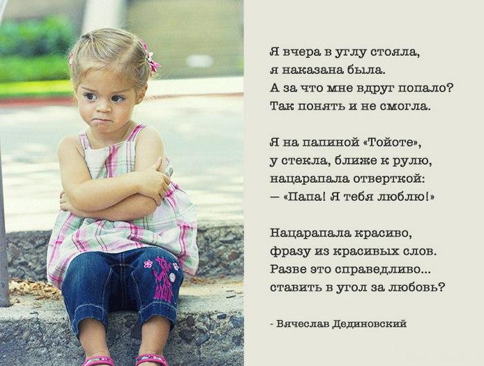 https://pp.userapi.com/c639721/v639721327/33a83/m2XqkRmRgAY.jpg