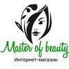 Сеть магазинов Master of Beauty