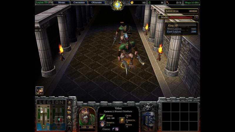 Warcraft III 10.15.2017 - 17.29.02.09