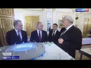 В.В. Путин: