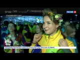 Яркое шоу завершило Всемирный фестиваль молодежи и студентов