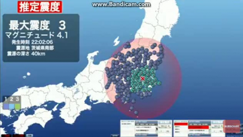 The Japanese earthquake information on the SOLiVE24 channel magnitude 4 1 смотреть онлайн без регистрации