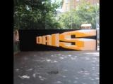 GRAFFITI_UNION:DAIS