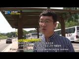Men In Black Box 170806 Episode 47 English Subtitles