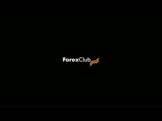 Научу сливать. Бесплатно. Песня от #ПетрСтепанов  #libertex #fxclub #Казань #инвестидеи