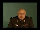 2 Вводная лекция Часть 2 КОБ генерал Петров