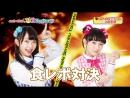 Tokimeki ♡ Sendenbu no Bansen Sasete Kudasai ♡ 2017 09 04
