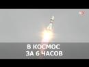 С Байконура стартовала ракета «Союз-ФГ»