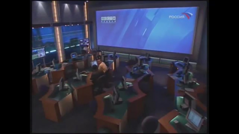 (staroetv.su) Конечная заставка Вестей Недели (Россия-Россия 1, 2003-2010)