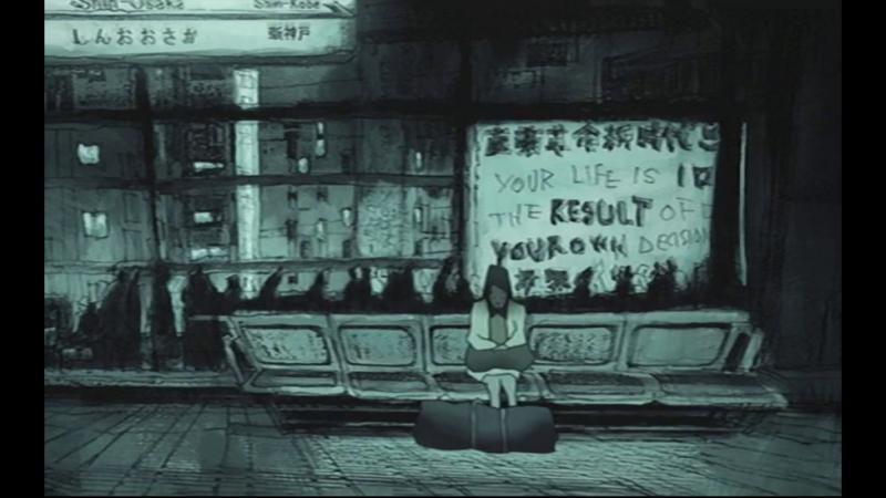 «Игра разума» |2004| Режиссер: Масааки Юаса, Кодзи Моримото | аниме (рус. субтитры)