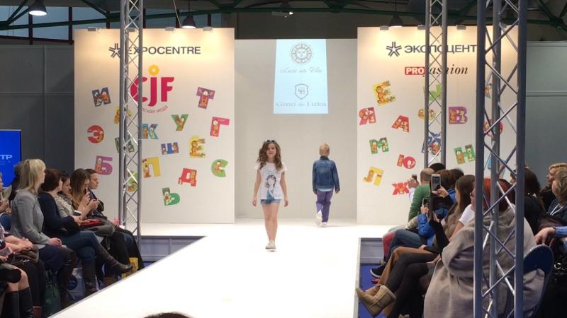 CJF Детская мода 2017