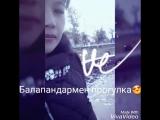 Менин жандарым