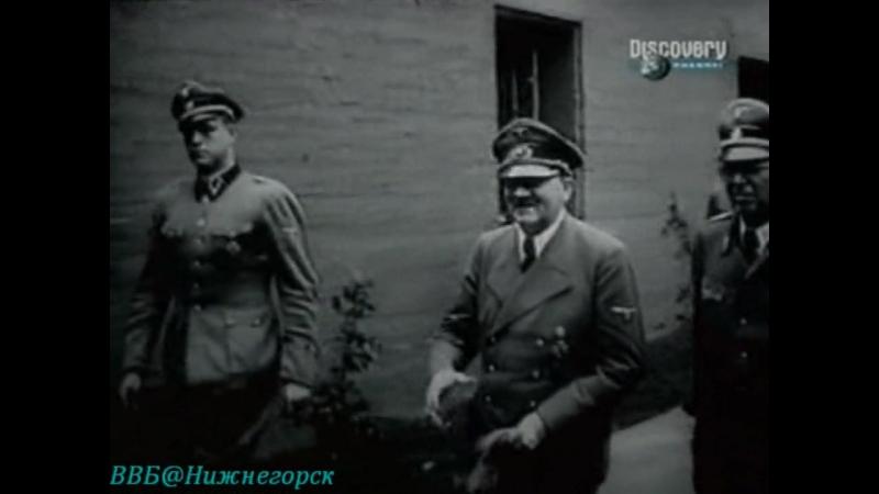 Приспешники Гитлера Дёниц Преемник Документальный 1996