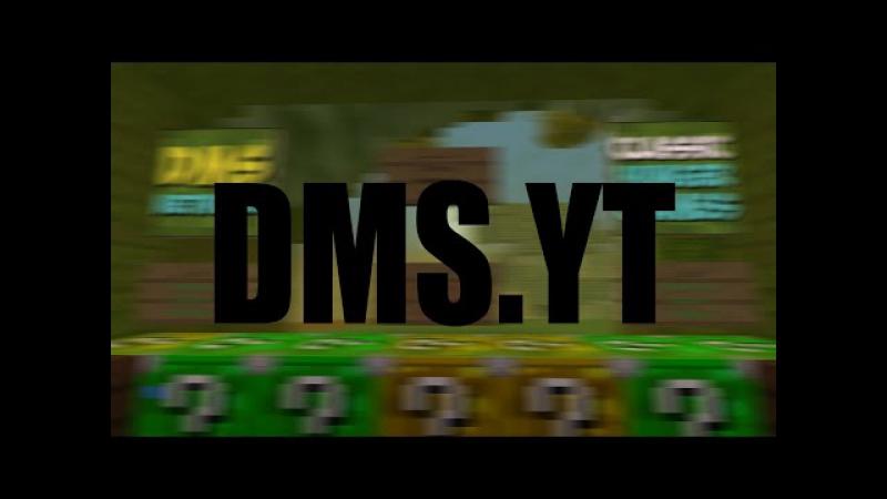 Стрим по DMS.YT