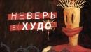 Мини бункер - 7 DAYS TO DIE ( EP 5 )