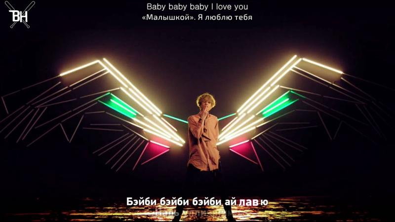 [KARAOKE] NIEL (TEEN TOP) - Love Affair (Feat. Giant Pink) (рус. саб)