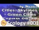 Cities: Skylines Green Cities обзор и прохождение игры - Экология