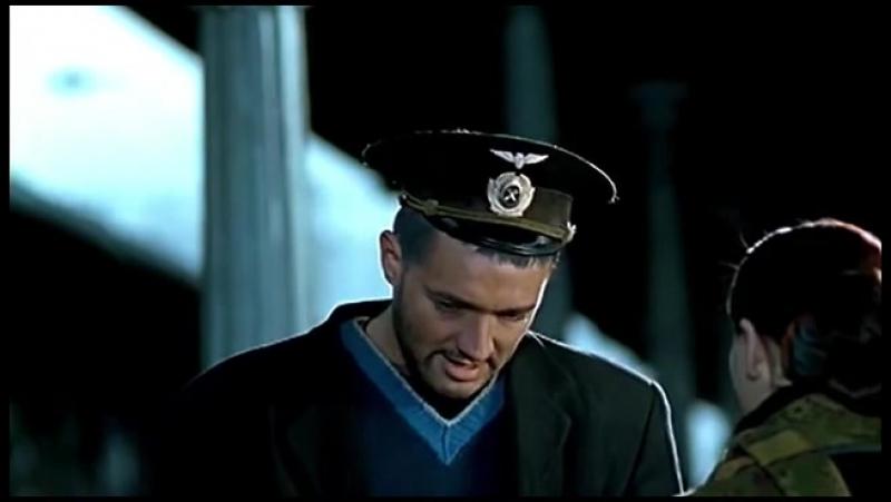 Железнодорожный романс (2002). На всю жизнь...