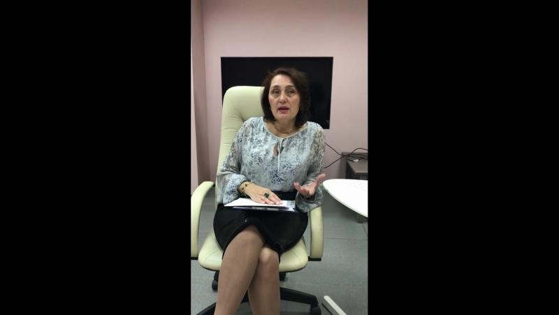 Наталия Гарифьянова приглашает в Институт Практической Психологии Настоящее время!