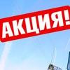 Прыжок с веревкой 50 метров - СКИДКИ!