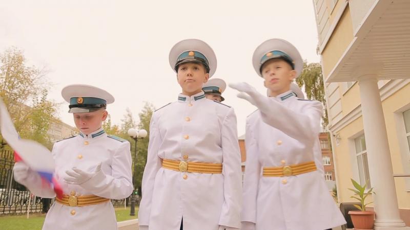 Победитель номинации «Игровой короткометражный фильм» Оренбургское президентское кадетское училище