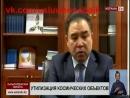 Казахстан вывел из-под аренды России 13 крупных пустующих объектов города Байконур(vk.comusluwennobaik)