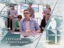 АНОНС! Виталий Газизов в программе По делам несовершеннолетних телеканал Домашний