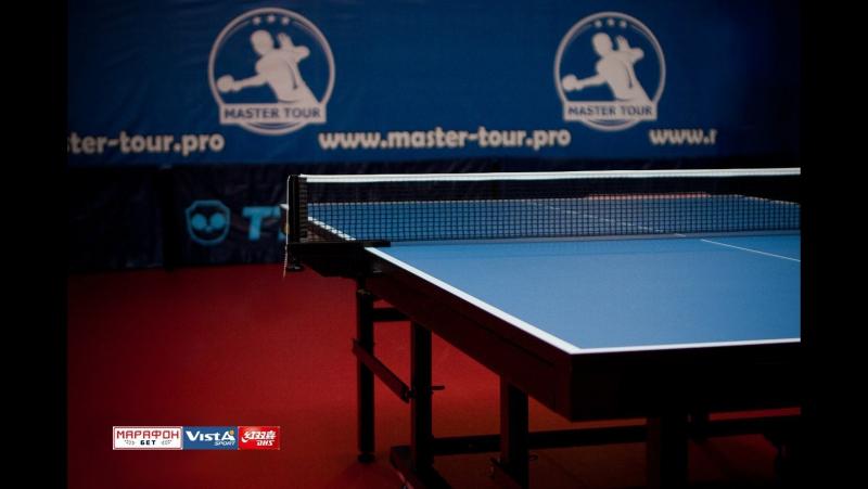 2 день 321-й турнир по настольному теннису серии Мастер-Тур среди мужчин