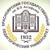 Штаб зимней универсиады 2019 КГПУ