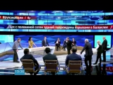 О Навальном и протестах #ДимонОтветит в прямом эфире «Первого канала»