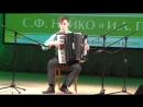 Камалдинов Константин - И. Матвеев При тумане, при долине