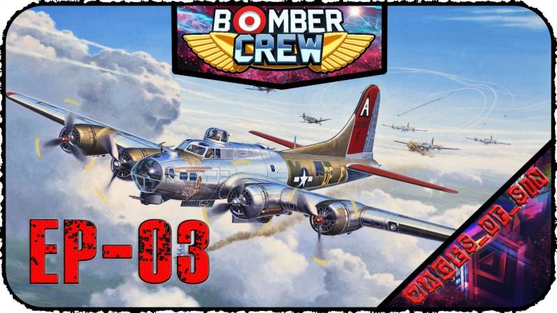 Bomber Crew [EP-03] - Стрим - Бомбежка Европы продолжается