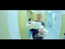 Видеосъемка в роддоме Москва и Санкт Петербург Фотограф в роддоме недорого