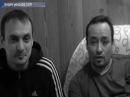 Уфа, блогер Азамат Валеев, Бацилла, арестован по подозрению в убийстве
