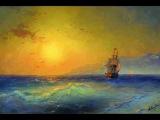 Океан-море синее. Вступление к опере
