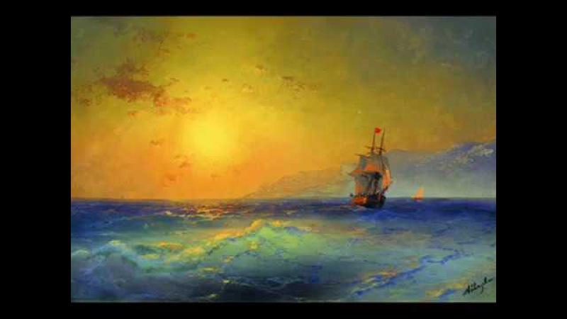 Океан-море синее. Вступление к опере Садко. Н.А.Римский-Корсаков