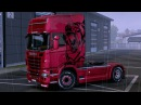 Euro Truck Simulator 2 - Paint Black Bear from the Mercedes Actros 2014 8x4 to all tractors.