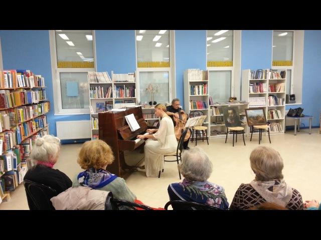 Концерт в день рождения М. Ю. Лермонтова в библиотеке на Морской набережной, д.17