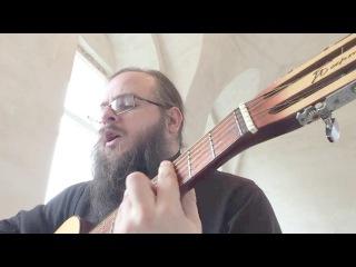 Hallelujah (Аллилуйа) песня Леонарда Коэна, русская адаптация
