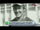 [theOne] ( 18) Гибель борца Юрия Власко и уличный бой против спорта