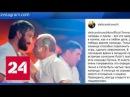 Илья Ковальчук и Павел Буре поддержали Putin Team Овечкина - Россия 24