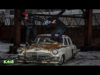 KLoP Show Неликвид / Лютая Боевая Классика ВАЗ 21Р (нет) / GAZ 21 Rat look
