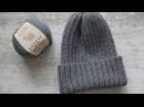 Вяжем шапку резинкой 22. Как закрыть макушку