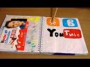 Мой первый личный дневник