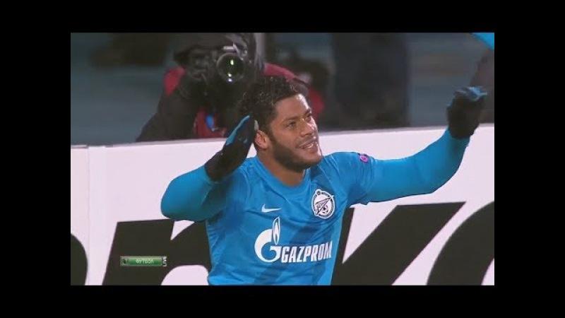 Зенит 2-0 Ливерпуль / 14.02.2013 / FC Zenit vs Liverpool FC