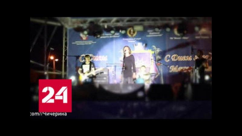 Новая песня Чичериной адресована ополченцам и добровольцам Донбасса