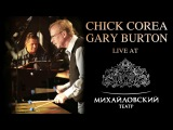 Chick Corea &amp Gary Burton - Live in Saint Petersburg 2008