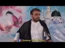 Hacı Ramil - Bir ömürlük ibadətimizi puç edən əməl