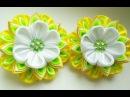 Объёмные Розы из Лент/Цветы из Лент/Kanzashi/DIY.Канзаши из атласных лент Поделки своими руками!